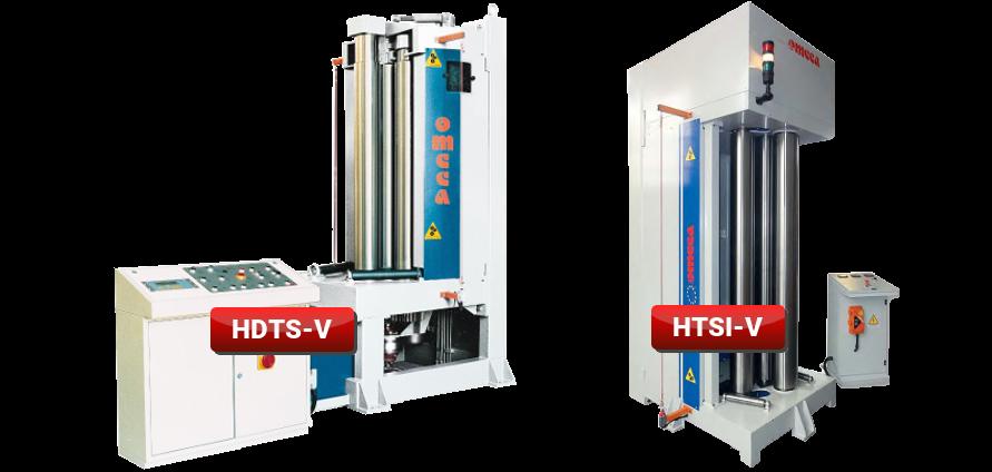 HDTS-V & HTSI-V